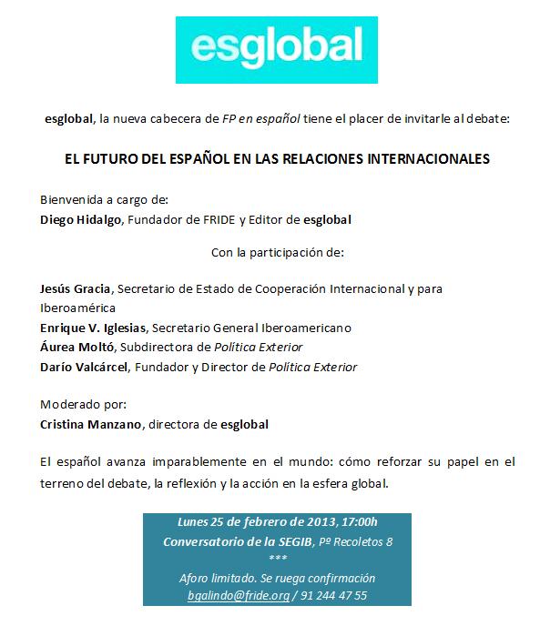 futuro-espanol-invitacion